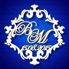 Свадебные гербы (монограммы)